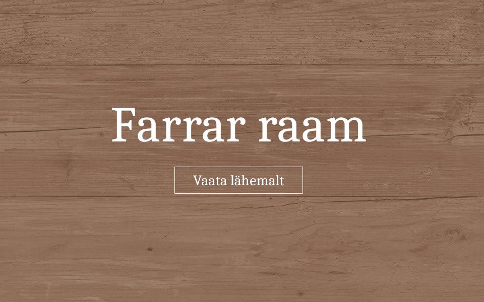 home_box_farrar
